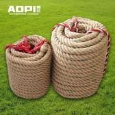 拔河比賽專用繩 成人兒童幼兒園親子活動拔河繩10米15米20米加粗麻繩 新年特惠