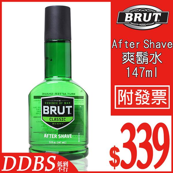 BRUT After Shave 爽鬍水 147ml (鬍後水/鬍子/清潔/清爽)【DDBS】