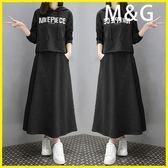 長版上衣歐洲站春裝新款長款衛衣女裙休閒韓版時尚寬鬆顯瘦兩件套裝潮