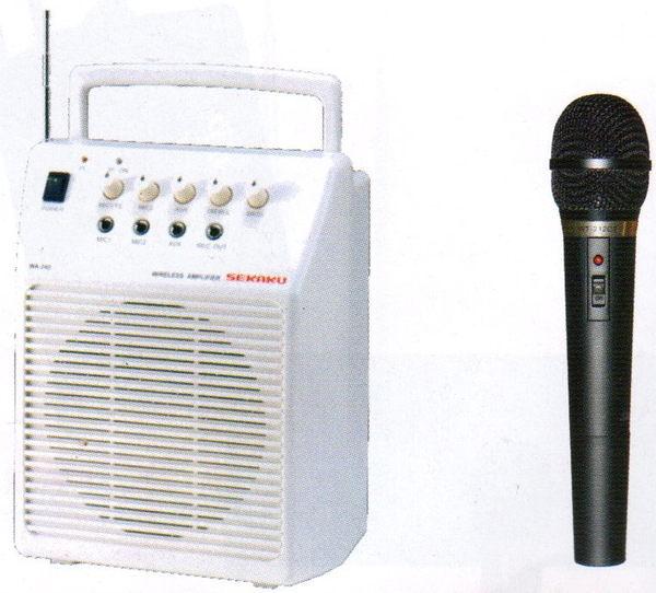 WA-320 手提式無線教學擴音機 教學無線擴大機 教學.開會.廣播用