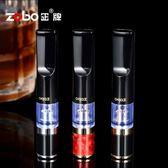 zobo正牌煙嘴雙重循環型可清洗過濾煙嘴過濾器男女士細煙香菸煙具「Top3c」