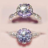 奢華圍鑲嵌滿鉆石1克拉花苞戒指女飾品   夢曼森居家