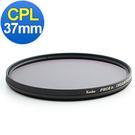 24期零利率 Kenko Pro1D CPL 廣角薄框環形偏光鏡 37mm 正成公司貨