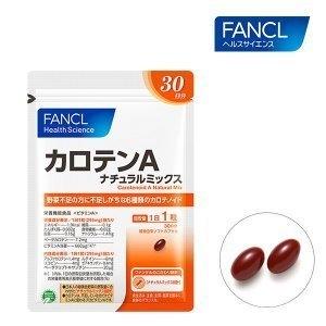 日本【Fancl】天然胡蘿蔔素A 30日份-180522