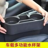 車載座椅夾縫隙置物盒車用多功能