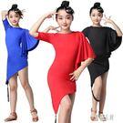 2019新款兒童拉丁舞服裝女童比賽考級演出服女童舞蹈服夏季 LC616【優品良鋪】