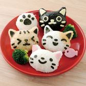 DIY小工具小貓咪飯團模具套裝可愛日本米飯便當動物模型 晴天時尚館
