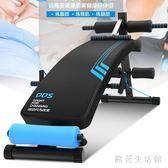 仰臥板 泡棉仰臥板仰臥起坐健身器材家用多功能收腹器仰臥起坐板腹肌板 CP3103【歐爸生活館】