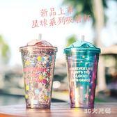 吸管杯成人塑料女學生便攜大容量隨手杯韓版水杯 QG3942『M&G大尺碼』
