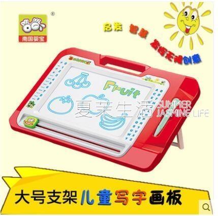 寫字板 大號雙支架兒童磁性畫畫板寶寶彩色寫字板涂鴉板嬰兒早教繪畫玩具·快速出貨YTL