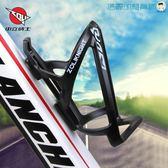 腳踏車水壺架輕量PC塑料公路水杯架