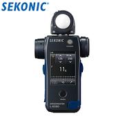 ◎相機專家◎ SEKONIC L-858D 觸控式 攝影 高清測光表 L858D L-758D 可參考 公司貨