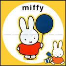 【愛車族購物網】Miffy 米菲兔置物止滑墊