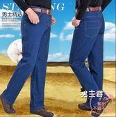 售完即止-直筒寬鬆牛仔褲加厚耐磨電焊機修直筒工作褲中老年爸爸長褲5-19(庫存清出T)