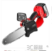 電鋸伐木鋸家用大功率電動鋸小型多功能鋰電充電式手持電錬鋸HM 雙十二免運