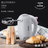 打蛋機電動家用烘焙小型手持打奶油打發器蛋糕攪拌器 XW3579【極致男人】