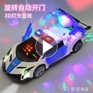 電動玩具電動跳舞變形旋轉萬向警車男孩玩具抖音同款兒童小孩女孩小汽車 麥吉良品