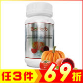 碧荷柏 西西里血橙南瓜籽茄紅素錠 500毫克*30顆/瓶【AK08029】JC雜貨