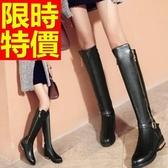 過膝馬靴-甜美好搭皮革女長靴62l14【巴黎精品】