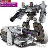 合金變形玩具金剛威震坦克機器人賽博坦G1模型男 DJ10516【優品良鋪】