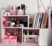 放在書桌上的簡易小書架書柜子迷你折疊小型多功能簡易置物架【居享優品】