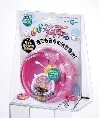 《MARUKAN》MR-339 寵物鼠用靜音滾輪
