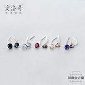 925銀耳線女韓版簡約單鉆耳墜耳環耳鏈耳飾品【時尚大衣櫥】