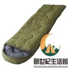 戶外露營睡袋大人加厚單雙人旅行隔臟保暖防寒【創世紀生活館】