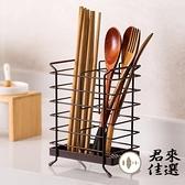 廚房筷子籠收納盒雙格筷子筒瀝水筷子勺子架【君來佳選】