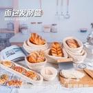 歐式面包發酵籃創意圓形藤編籃面團烘焙襯套布手工編織收納籃 Lanna YTL