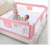 YAHOO618◮嬰兒床護欄圍欄兒童擋板防掉防摔大床邊床圍1.52.2米通用床尾欄桿 韓趣優品☌