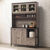 【森可家居】古橡4尺石面碗盤櫃 8SB290-1 餐櫃 廚房櫃 碗盤碟櫃