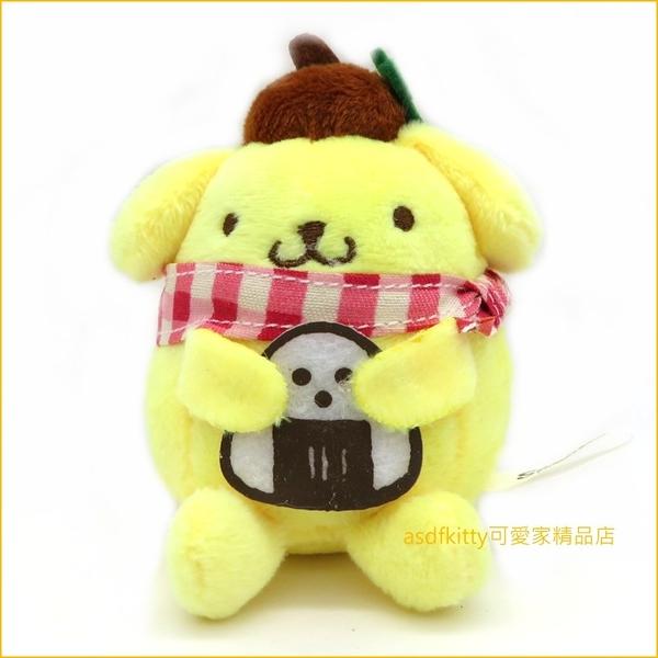 布丁狗紅格抱飯糰造型絨毛玩偶吊飾/掛飾/鑰匙圈-掛包包上或掛車上都好用-台灣授權正版商品