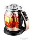容聲玻璃電熱燒水壺全自動斷電家用保溫一體透明煮茶器快壺迷你小igo『韓女王』