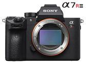 Sony A7R III Body〔單機身〕ILCE-7RM3 平行輸入