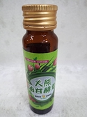 大熊健康~油甘酵素30毫升×25入/盒 ~特惠中~