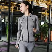 瑜珈服運動套裝(三件套)-速乾透氣瘦身收腰女健身衣3色73mt3【時尚巴黎】