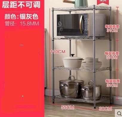 廚房置物架金屬客廳房間五層架儲物架落地
