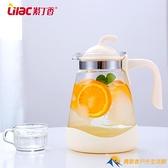 耐熱冷水壺玻璃果汁壺大容量茶壺涼白開水壺家用涼水壺套裝【勇敢者】