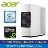 【Acer 宏碁】ConceptD CT500-51A 創作者桌上型電腦 白色