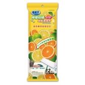無塵式檸檬柑橘高效釋水濕拖布