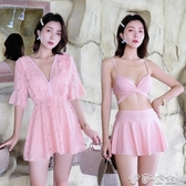 泳衣女 遮肚顯瘦ins風超仙分體三件套比基尼罩衫小胸韓國溫泉保守 伊莎gz