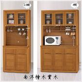 【水晶晶家具】南洋香檜實木2.8呎餐碗櫃上下全組(圖一左)~~多尺寸可選購 BL8729-1