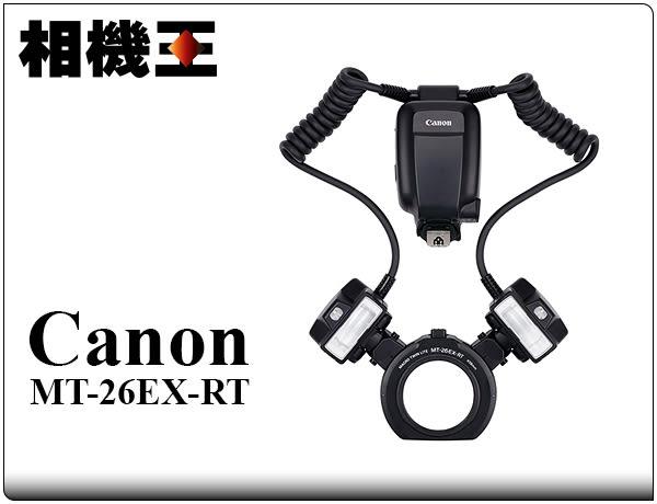 Canon Macro Twin Lite MT-26EX-RT 微距雙邊閃光燈(公司貨)