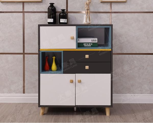 【大熊傢俱】ZH 1006 北歐茶几 北歐 簡約 電視櫃 邊櫃 收納櫃 置物櫃 長櫃 客廳 儲物櫃