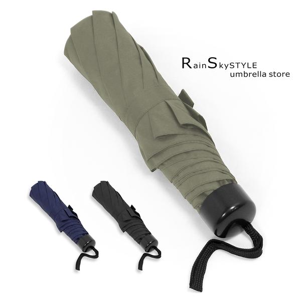 【RainSky】Folding經典復刻折疊傘 /雨傘洋傘遮陽傘陽傘抗UV傘非自動傘反向傘黑膠傘+1