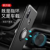 小米MAX手機殼硅膠全包防摔個性創意潮款【3C玩家】