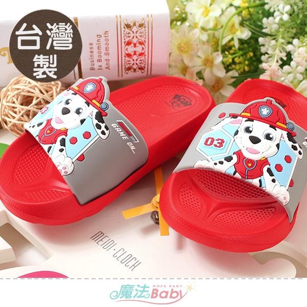 男女童鞋 台灣製汪汪隊立大功正版輕量美型拖鞋 魔法Baby