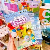 日本正版 Re-Ment 角落生物 星空露營 盒玩公仔擺飾 不挑款 限單盒販售 COCOS TU003