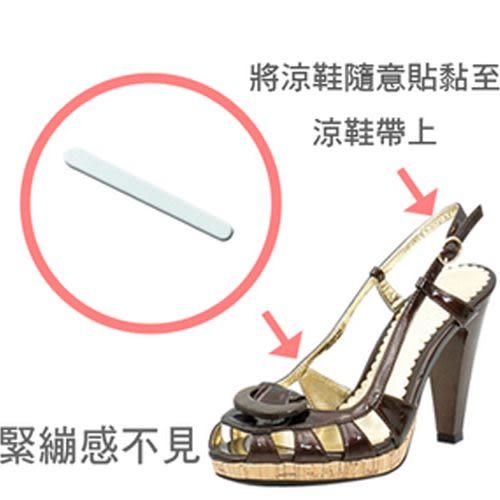 Qmishop 透明矽膠涼鞋絆/高跟鞋鞋帶貼/不掉鞋 涼鞋用鞋緣鞋帶細貼 一板4入 【S24】